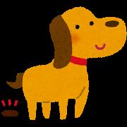 犬のフンのイラスト