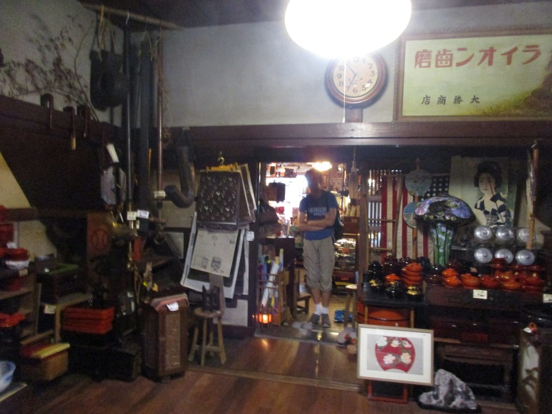 Antique Shop In Aizuwakamatsu City Amylangekawamuradotcom